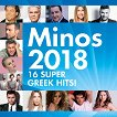 Minos 2018: 16 Super Greek Hits -