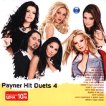 Payner Hit Duets - 4 -