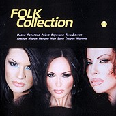 Folk Collection - компилация
