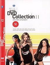 Payner DVD Collection - 12 - албум