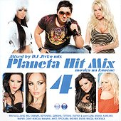 Planeta Hit Mix - 4 - Mixed by DJ Jivko mix -