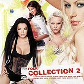 Folk Collection - 2 -