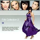 Folk Collection 3 -
