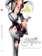 Payner DVD Collection - 17 - албум
