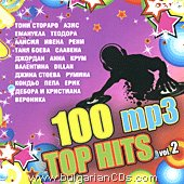 100 mp3 Top Hits - vol. 2 - албум