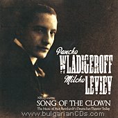 Milcho Leviev - Pancho Wladigeroff - Song of the Clown - компилация