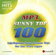 Sunny Top 100 mp3 - Part 2 - албум