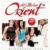 Orient Hit Collection - 85 mp3s -